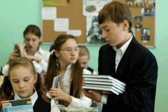 Фонд Андрея Первозванного предлагает ввести в школах «Семьеведение»