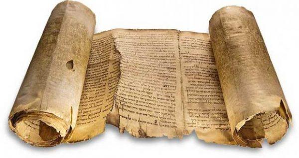 Археологи нашли новые свитки Мертвого моря на неизвестном языке
