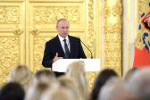 Путин призвал чиновников не прятаться в кабинетах от НКО