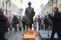 В Москве открыли памятник композитору Сергею Прокофьеву (+видео)