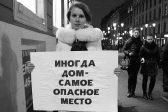 Каждый пятый россиянин оправдывает семейное насилие – ВЦИОМ