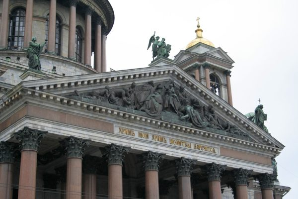 Музей «Исаакиевский собор» сократит 160 человек