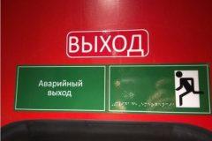 РЖД убрали из поездов таблички с нарисованным шрифтом Брайля