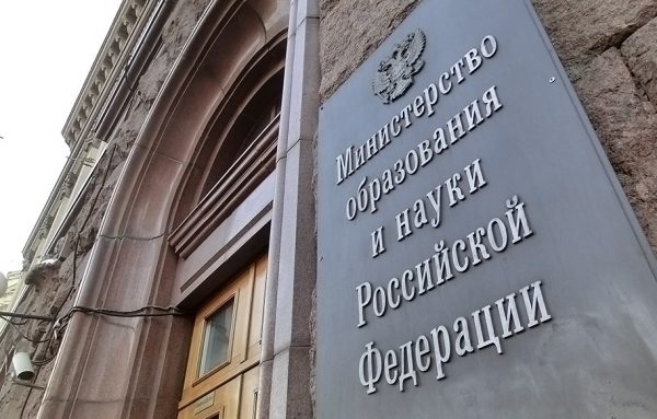 Руководитель  МинобрнаукиРФ против введения уроков сексуального обучения  для школьников