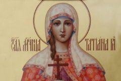 Церковь чтит память мученицы Татианы