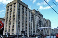 Госдума приняла во втором чтении закон о декриминализации домашних побоев