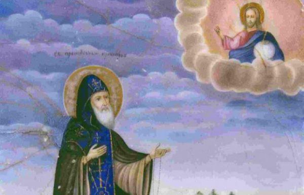Церковь чтит память преподобного Иринарха Ростовского
