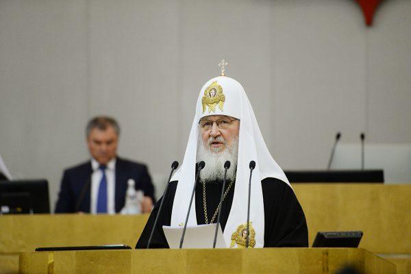 Патриарх Кирилл попросил Госдуму ограничить деятельность микрофинансовых организаций