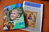 В РПЦ сообщили о росте числа школьников, выбравших основы православной культуры