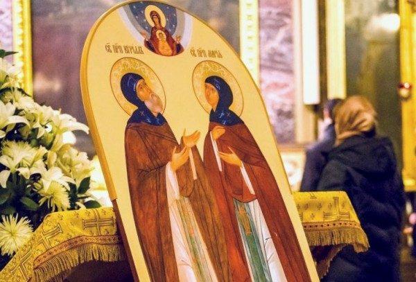 Церковь чтит память святых Кирилла и Марии – родителей преподобного Сергия