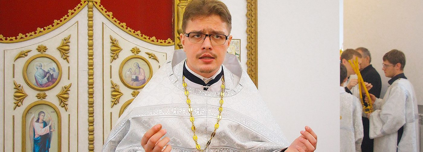 Прямой эфир со священником Дионисием Костомаровым