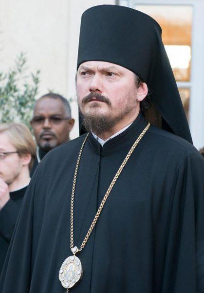 Архиепископ Нестор. Фото: Séminaire orthodoxe russe en France (SORF) / Facebook