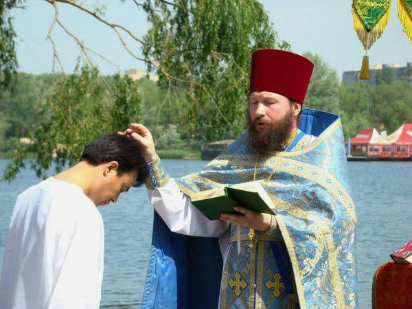 Крещение Бориса