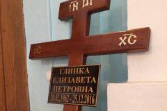 Нюта Федермессер: Лиза не святая, она земная и грешная, как и все мы