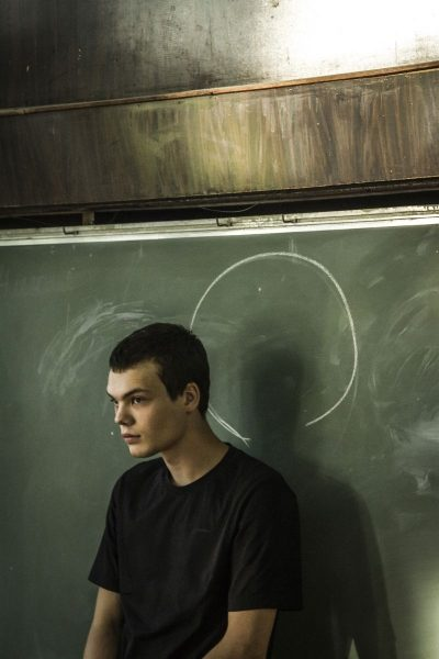 """Кадр из фильма """"Ученик"""""""