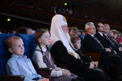 Патриарх Кирилл: Дети не могут мешать нашему счастью