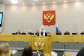 Патриарх Кирилл призвал Украину и Россию считать князя Владимира общим национальным героем
