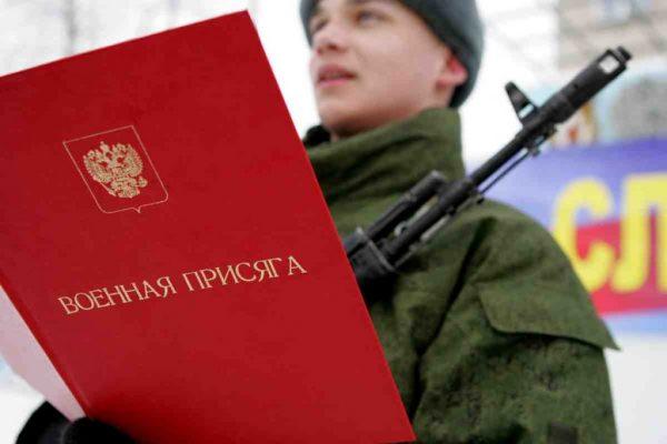 Новые призывники вКрыму сэтого момента будут «служить» в иных областях РФ