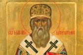 Церковь чтит память святителя Макария, митрополита Московского и всея Руси
