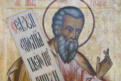 Православные чтут память святого пророка Малахии