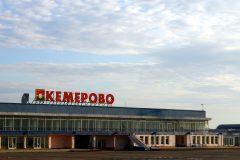 Ветеран, врач и спортсмен победили в голосовании «Народный герой Кузбасса»