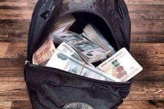 Официант вернул посетителю ресторана в Барнауле забытую сумку с 4 млн рублей