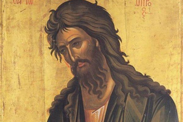 Церковь празднует Собор Предтечи и Крестителя Господня Иоанна