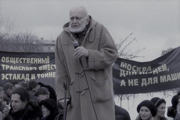 Умер ученый-эколог Алексей Яблоков