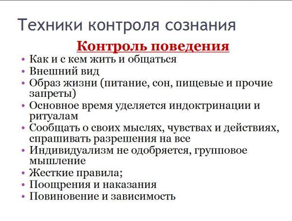 bezimeni-3
