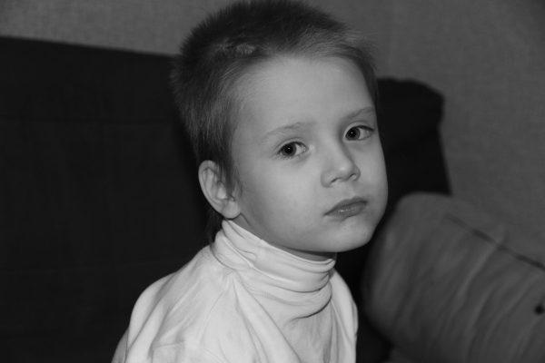 Гриша