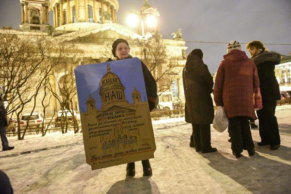 Фото: Валентина Антонова / rbc.ru