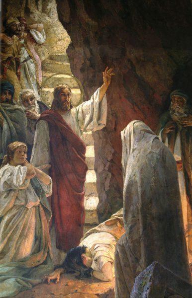 Воскрешение Лазаря. Фреска Владимирского собора в Киеве