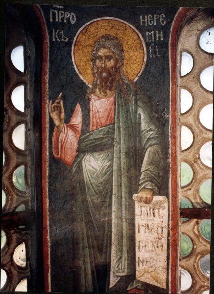 Пророк Иеремия. Фреска