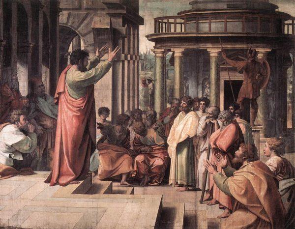 Рафаэль.Святой Павел, проповедует в Афинах.