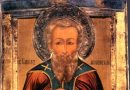 Церковь чтит память преподобного Павла Фивейского