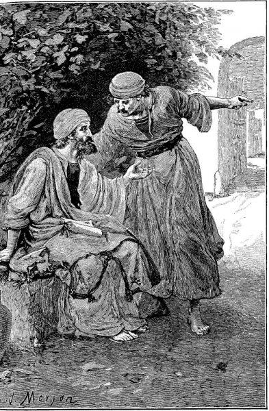 Филипп и Нафанаил. Гравюра