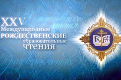Закон плохо защищает российские семьи, считают участники Рождественских чтений