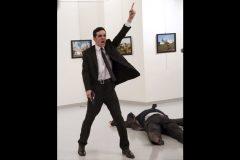 Снимок убийцы Андрея Карлова стал победителем World Press Photo 2017