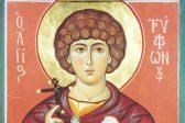 Православные чтут память святого мученика Трифона