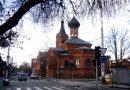 Русская церковь передаст храму в Сирии икону в память о погибших военнослужащих