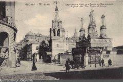 Блогер Варламов инициировал кампанию по восстановлению храм Флора и Лавра в Москве
