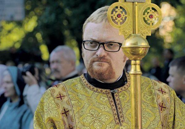 Думский комитет поэтике начал проверку заявлений Милонова