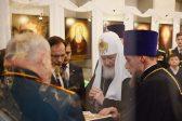 Выставка об истории церковных наград открылась в Москве