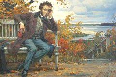 В России учредили литературную премию «Лицей» имени Пушкина