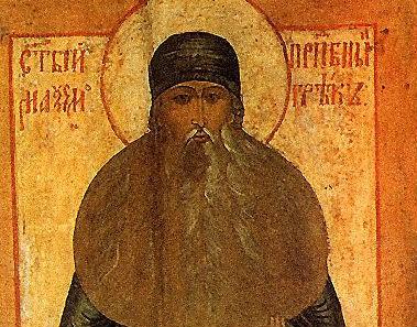 Церковь чтит память преподобного Максима Грека