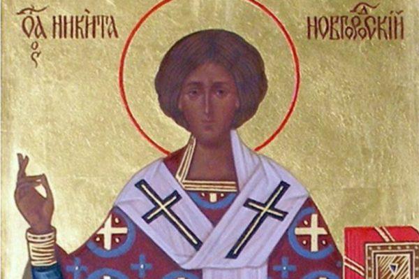 Церковь чтит память святителя Никиты Новгородского