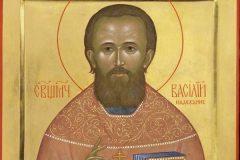 Церковь чтит память священномученика Василия Надеждина