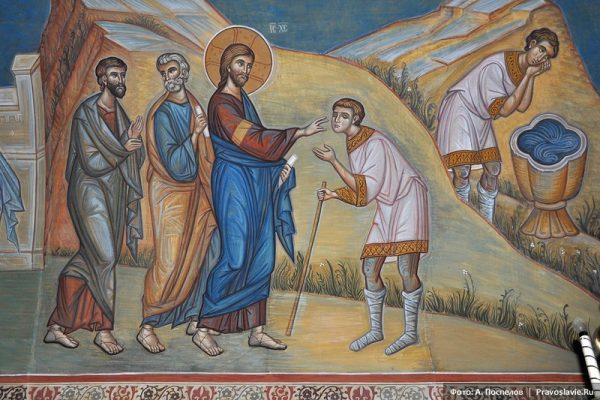 Исцеление слепого. Фрагмент фрески. Фото: А. Поспелов / Pravoslavie.ru