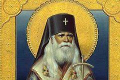 Церковь чтит память архиепископа Серафима (Соболева)