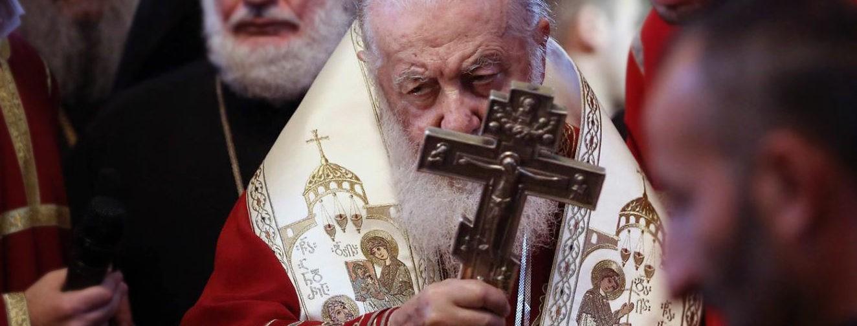Что известно о попытке отравить Патриарха Грузии